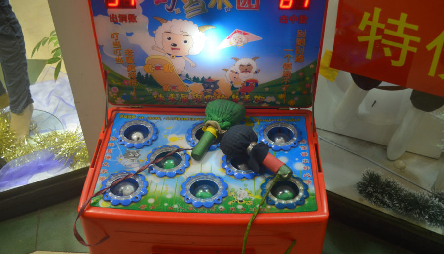 Whack-A-Mole Is Not A Classroom Management Strategy That Works